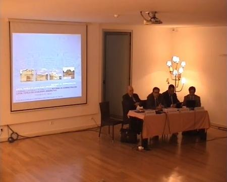 Primeira sesión. Grabación lado presentación.  - II Seminario Luso-Galaico de Dereito Local, Reforma da Administración Local / Tutela da legalidade urbanística